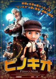 ピノキオ【洋画 中古 DVD】メール便可 レンタル落ち