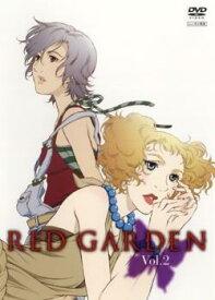 【タイムセール】RED GARDEN 2(第3話〜第4話)【アニメ 中古 DVD】メール便可 ケース無:: レンタル落ち