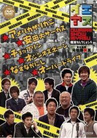 イエヤス 爆笑セレクション 5【お笑い 中古 DVD】メール便可 ケース無:: レンタル落ち