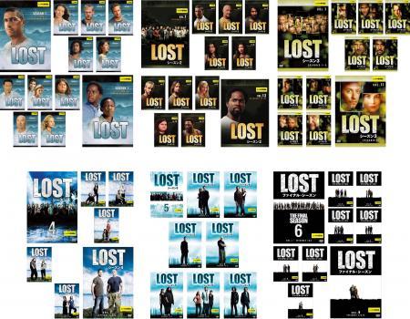 LOST ロスト 59枚セット シーズン 1、2、3、4、5、ファイナル【全巻セット 洋画 海外ドラマ 中古 DVD】送料無料 レンタル落ち