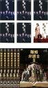 全巻セット【送料無料】【中古】DVD▼離婚弁護士(12枚セット)1、スペシャル、2 ハンサムウーマン▽レンタル落ち【テレビドラマ】