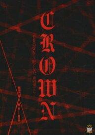 劇団EXILE CROWN 眠らない、夜の果てに【その他、ドキュメンタリー 新品 DVD】セル専用