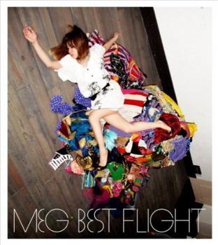 BEST FLIGHT Terminal A CD+DVD+Tシャツ 初回生産限定盤A【CD、音楽 新品 CD】メール便可 セル専用