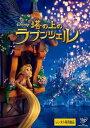 【中古】DVD▼塔の上のラプンツェル▽レンタル落ち【ディズニー】