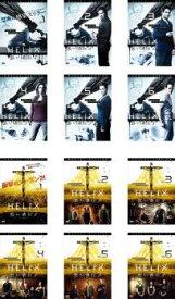 HELIX 黒い遺伝子(12枚セット)シーズン1、2【全巻セット 洋画 ホラー 中古 DVD】レンタル落ち