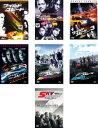 【送料無料】【中古】DVD▼ワイルド スピード(7枚セット)コレクターズ・エディション、X2、X3 TOKYO DRIFT、MAX、MEGA MAX、EURO MISSI…