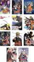 劇場版 NARUTO ナルト 11枚セット 第1作〜第11作【全巻 アニメ 中古 DVD】送料無料 レンタル落ち