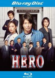 HERO 2015 ブルーレイディスク【邦画 中古 Blu-ray】メール便可 レンタル落ち