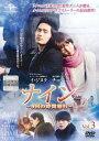 【中古】DVD▼ナイン 9回の時間旅行 3【字幕】▽レンタル落ち【韓国ドラマ】