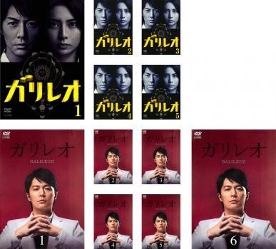ガリレオ 11枚セット 1、2【全巻セット 邦画 中古 DVD】送料無料 レンタル落ち