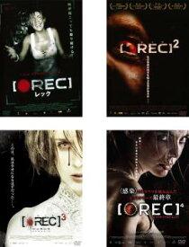 REC レック(4枚セット)1、2、3 ジェネシス、4 ワールドエンド【全巻セット 洋画 ホラー 中古 DVD】 レンタル落ち