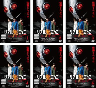 リアル鬼ごっこ THE ORIGIN 6枚セット 第1話〜第12話【全巻セット 邦画 ホラー 中古 DVD】レンタル落ち