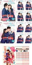 イタズラなKiss Love in TOKYO(20枚セット)+ 2nd【全巻セット 邦画 中古 DVD】 レンタル落ち