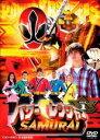 【中古】DVD▼パワーレンジャー SAMURAI 1(第1話〜第4話)▽レンタル落ち【東映】
