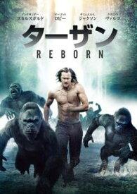 ターザン REBORN【洋画 中古 DVD】メール便可 ケース無:: レンタル落ち