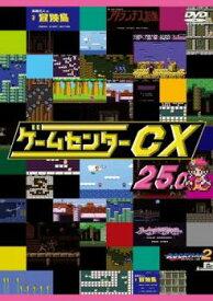 ゲームセンターCX 25.0【趣味、実用 中古 DVD】メール便可 レンタル落ち