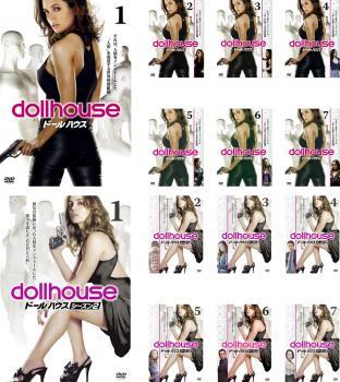 ドールハウス 14枚セット シーズン1、シーズン2【全巻セット 洋画 海外ドラマ 中古 DVD】レンタル落ち