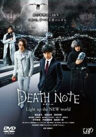 DEATH NOTE デスノート Light up the NEW world【邦画 中古 DVD】メール便可 レンタル落ち