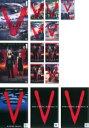 V ビジター 14枚セット シーズン1、2、オリジナル、ファイナル【全巻セット 洋画 中古 DVD】レンタル落ち