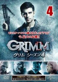 GRIMM グリム シーズン4 VOL.4(第7話、第8話)【洋画 ホラー 中古 DVD】メール便可 レンタル落ち