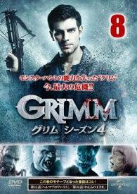 GRIMM グリム シーズン4 VOL.8(第15話、第16話)【洋画 ホラー 中古 DVD】メール便可 レンタル落ち