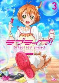 ラブライブ!2nd Season 3(第6話、第7話)【アニメ 中古 DVD】メール便可 レンタル落ち