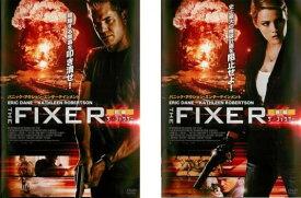 THE FIXER ザ・フィクサー(2枚セット) 前編、後編【全巻セット 洋画 中古 DVD】メール便可 レンタル落ち