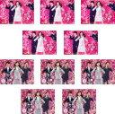 花咲舞が黙ってない 10枚セット 1 + 2015【全巻セット 邦画 中古 DVD】送料無料 レンタル落ち