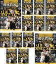 刑事貴族 3 13枚セット 第1話〜第26話 最終【全巻セット 邦画 中古 DVD】送料無料 レンタル落ち