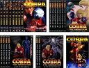 コブラ 22枚セット スペースアドベンチャー 全8巻 + 劇場版 + ジ・アニメーション 全7巻 + ザ・サイコガン 全4巻 + タイム・ドライブ …