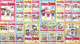 うちの3姉妹 28枚セット 【全巻セット アニメ 中古 DVD】送料無料 レンタル落ち