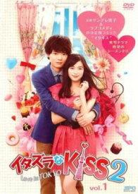 イタズラなKiss2 Love in TOKYO 1 第1話 【邦画 中古 DVD】メール便可 レンタル落ち