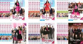 私はラブ・リーガル DROP DEAD Diva(41枚セット)シーズン1、2、3、4、5、6 フィナーレ【全巻セット 洋画 海外ドラマ 中古 DVD】 ケース無:: レンタル落ち