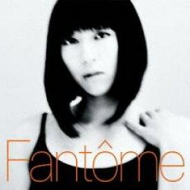 Fantome【CD、音楽 中古 CD】メール便可 ケース無:: レンタル落ち
