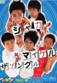 マジ ワラ 4【お笑い 中古 DVD】メール便可 ケース無:: レンタル落ち