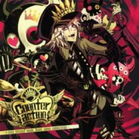Counteraction V-Rock covered Visual Anime songs Compilation【CD、音楽 中古 CD】メール便可 ケース無:: レンタル落ち