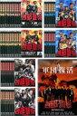 西部警察 41枚セット PART-I 全18巻、PART-II 全10巻、PART-III 全12巻 SELECTION + スペシャル 軍団復活【全巻セット 邦画 中古 DVD】…