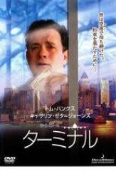 ターミナル【洋画 中古 DVD】メール便可 ケース無:: レンタル落ち
