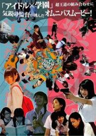 アリスインプロジェクト THE MOVIE【邦画 中古 DVD】メール便可 レンタル落ち