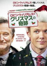 ロビン・ウィリアムズのクリスマスの奇跡【洋画 中古 DVD】メール便可 レンタル落ち