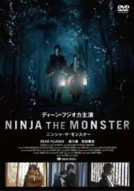 NINJA THE MONSTER【邦画 時代劇 中古 DVD】メール便可 レンタル落ち