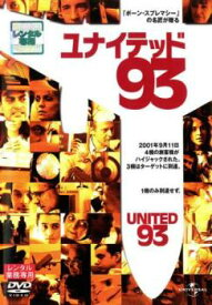 【タイムセール】ユナイテッド 93【洋画 中古 DVD】メール便可 ケース無:: レンタル落ち