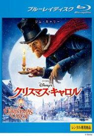 Disney's クリスマス・キャロル ブルーレイディスク【洋画 中古 Blu-ray】メール便可 レンタル落ち