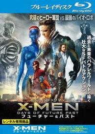 X-MEN フューチャー&パスト ブルーレイディスク【洋画 中古 Blu-ray】メール便可 レンタル落ち