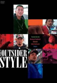 THE OUTSIDER STYLE【スポーツ 中古 DVD】メール便可 ケース無:: レンタル落ち