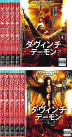 ダ・ヴィンチ デーモン 9枚セット シーズン1、2【全巻セット 洋画 ホラー 中古 DVD】レンタル落ち