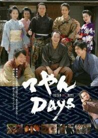 【バーゲンセール】てやん Days【邦画 時代劇 中古 DVD】メール便可 ケース無:: レンタル落ち