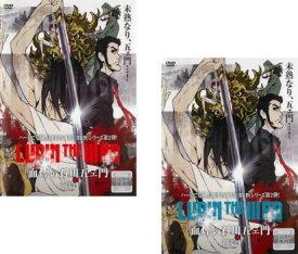 ルパン三世 LUPIN THE IIIRD 血煙の石川五ェ門(2枚セット)前篇、後編【全巻セット アニメ 中古 DVD】メール便可 レンタル落ち