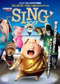 SING シング【アニメ 中古 DVD】メール便可 レンタル落ち