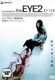 the EYE 2 字幕のみ【洋画 ホラー 中古 DVD】メール便可 ケース無:: レンタル落ち